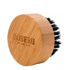 Beard Brush Wild Boar
